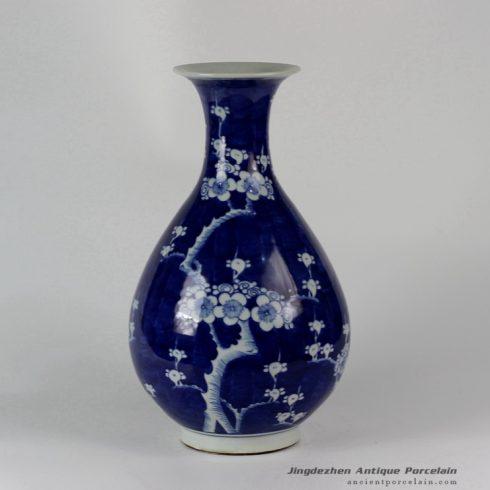 RYLU34_Hand painted Plum blossom Ceramic Flower Vase