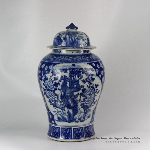 RYLU43_Ceramic Hand painted Blue & White Medallion Flower Bird Ginger Jar