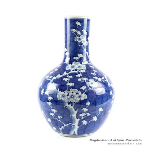 RYLU62-D_H16″ Blue and White Plum blossom Cearmic Vase