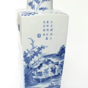 RYQQ12_19inch Hand painted Blue White Ceramic Vase