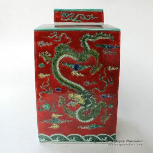 RYQQ21_12inch Plain tricolour Dragon design Ceramic Square Jar