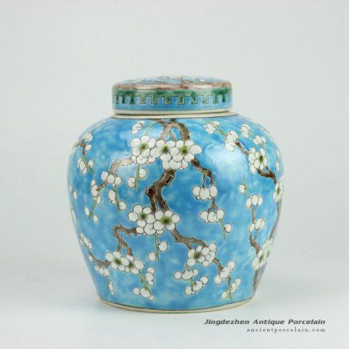 RYQQ34-B_Blue H7.5inch Ceramic Plum blossom Jar