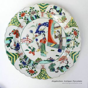 RYQQ35_17inch Chinese Porcelain Plate