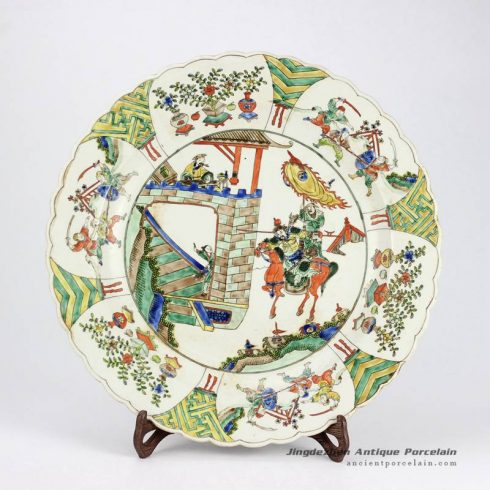 RYQQ36-OLD_Antique Chinese famille rose shallow ceramic plate