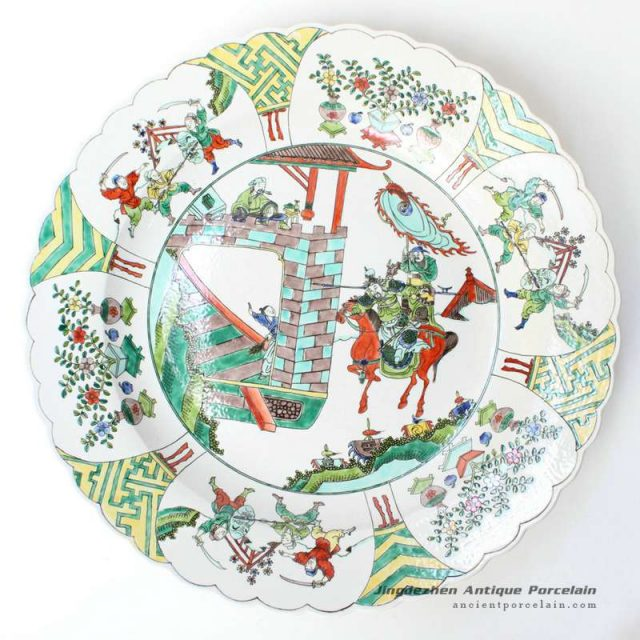 RYQQ36_17inch Hand painted Chinese Porcelain Plate