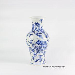 RYLU110_High quality antique piece China dragon design ceramic vase