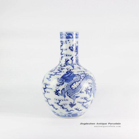 RYLU113_globular shape Asian dragon painting blue and white ceramic vase
