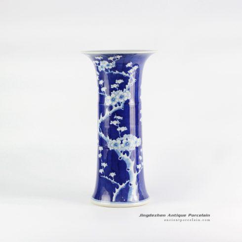 RYLU114_Unique shape plum blossom pattern blue color ceramic vase