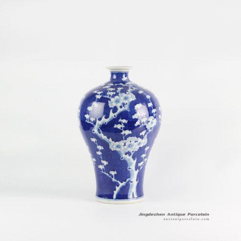 RYLU115_Antique design plum blossom ceramic Meiping vase