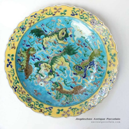 RYQQ39_17.5inch Lion design Chinese Porcelain Plate