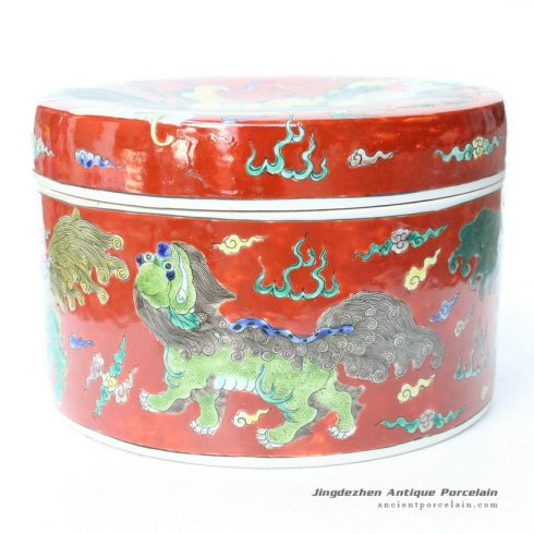 RYQQ48_10inch Hand painted Chinese Porcelain Box