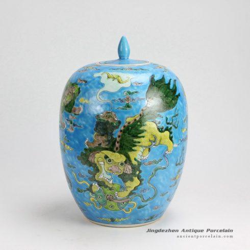 RYQQ51-C_H13 inch Jingdezhen hand painted Famille rose kylin design porcelain melon jars