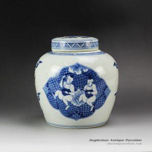 RYQQ53-A_D7.5inch Hand Painted Children Ceramic Lidded Jar