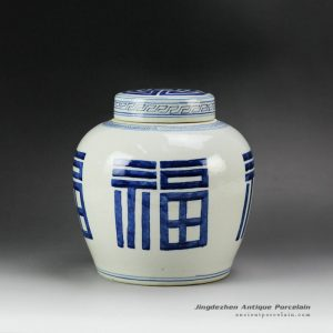 RYQQ53-B_Hand Painted Chinese Character Lucky Ceramic Lidded Jar
