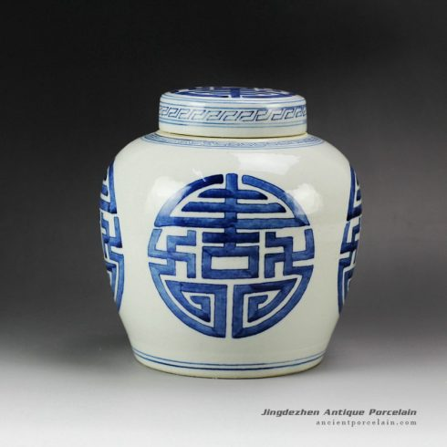 RYQQ53-C_ Hand Painted Chinese Character Happy Ceramic Lidded Jar