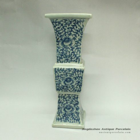 RYWD02_Ming Dynasty antique blue and white vase
