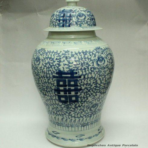 RYWD07_double happiness decorative wholesale ceramic jar
