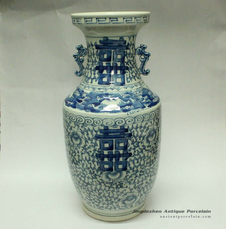 RYWD08_double happiness blue chinese vase