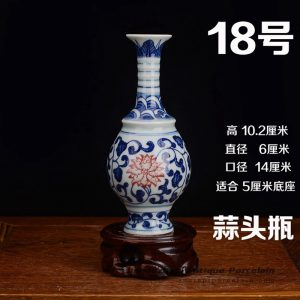 RZEV02-S_tiny fancy hand painted floral ceramic display vase