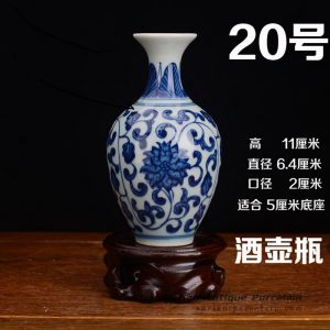 RZEV02-T_tiny fancy hand painted floral ceramic display vase