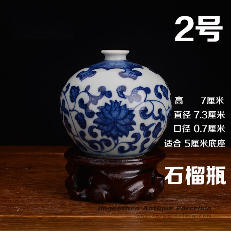 Rzev02 Atiny Fancy Hand Painted Floral Ceramic Display Vase