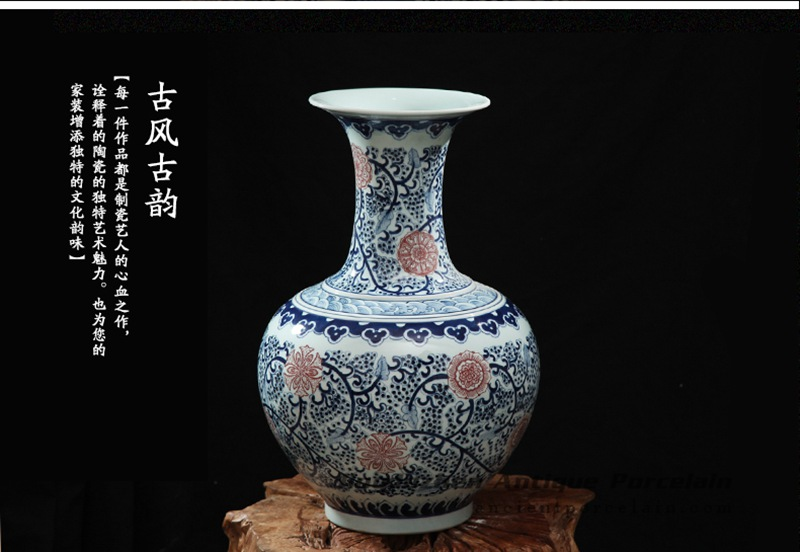 RZFQ03-C_Chinese style blue and white vase with red flower pattern for export