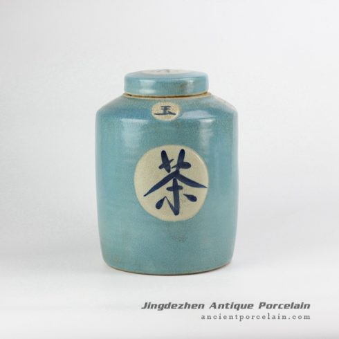 RZGH02-D_ Pantone color bespoke Chinese hand paint tea letter vintage crackle ceramic tea tin jar