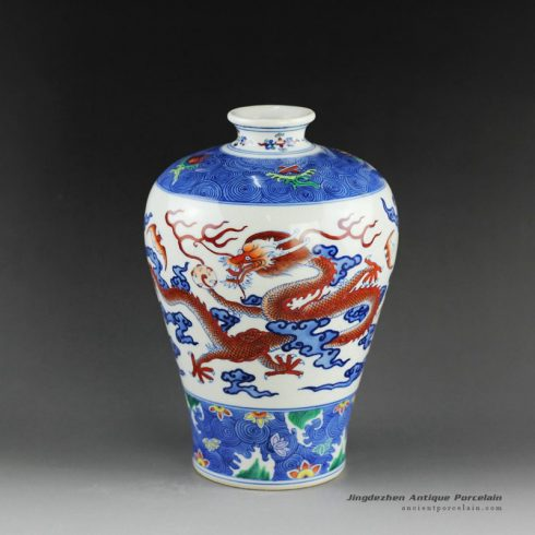 14AS92_Jingdezhen Porcelain Vases dragon design