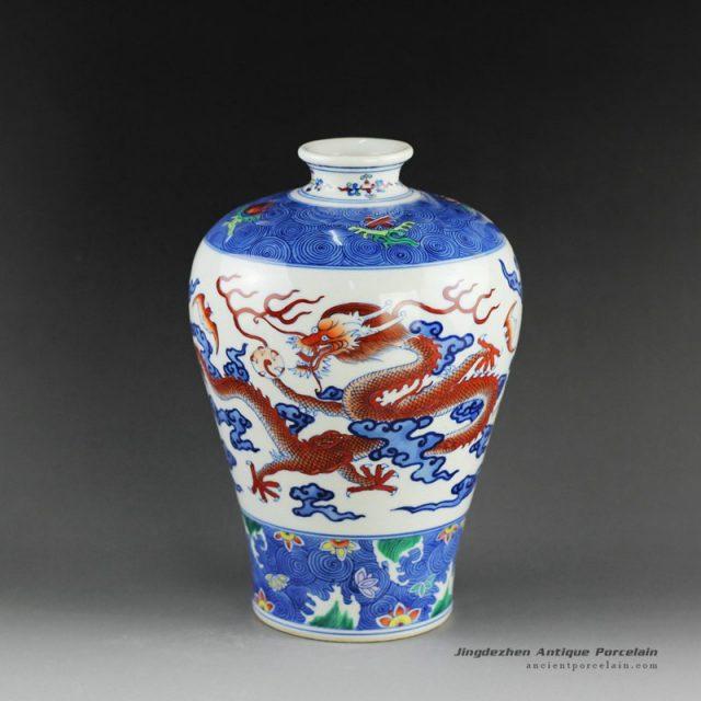 14AS92_Jingdezhen Porcelain Vases dragon design