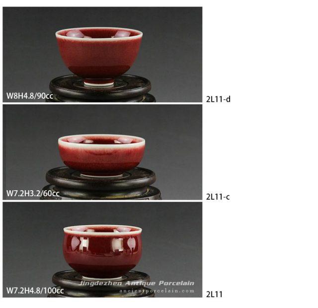 2L11_Jingdezhen oxblood tea cups