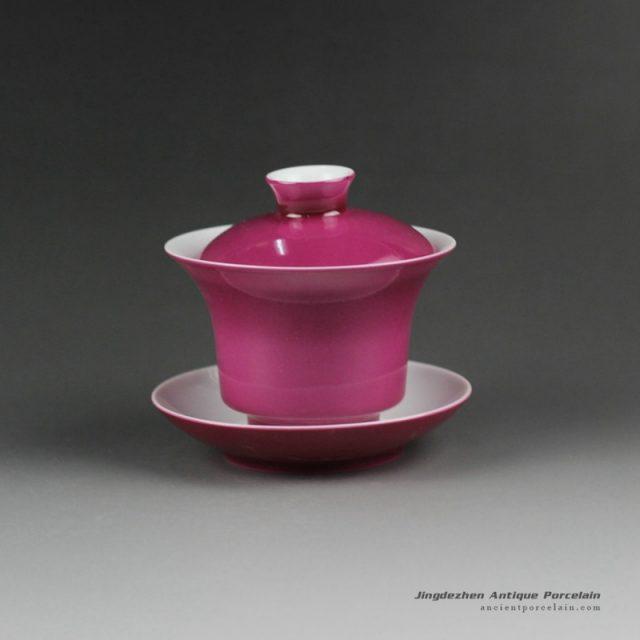 14ET07_Jingdezhen hand made solid color porcelain Gaiwan,pink tea bowl