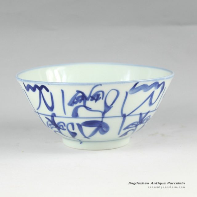 RYBL41_Jingdezhen hand painted blue and white bowls