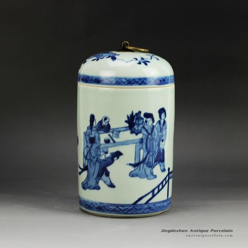 RYCZ10_vintage blue and white tin jar