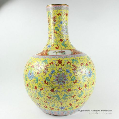 RYHH17_H21.5″ Yellow Floral hand painted jingdezhen porcelain vase