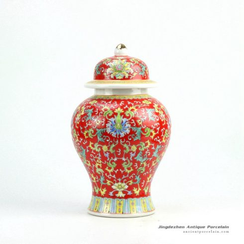 RYHH18_Famille rose red Porcelain Jar