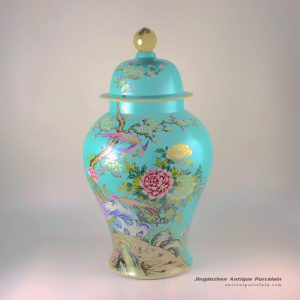 RYHV35_H22.5″ High quality Hand made needle painted Porcelain Ginger Jar, Flower bird design