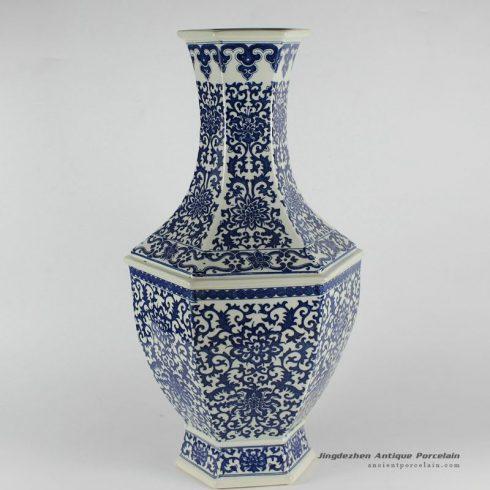 RYJF13_H20.5″ Chinese Blue White Vases