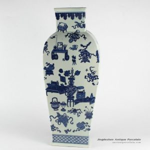 RYJF14_h21″ Chinese Blue White Vases