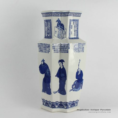 RYJF30_Chinese Blue White Asian Vases