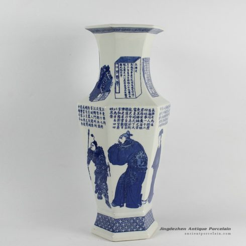 RYJF34_ Chinese Blue White Asian Vases