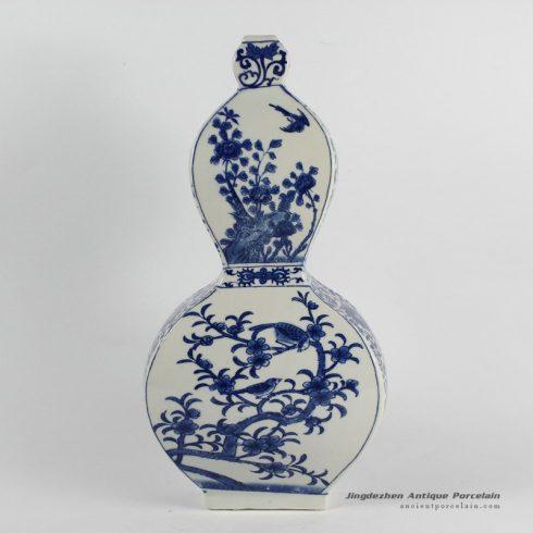 RYJF45_Blue White chinese export porcelain Vase