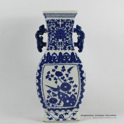 Vases Page 2 Chinese Antique Porcelain Jingdezhen Ancient Ceramics