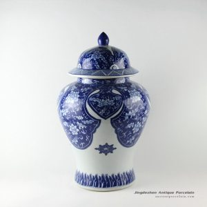 RYJF62_H21.4inch White and Blue floral Temple Jar