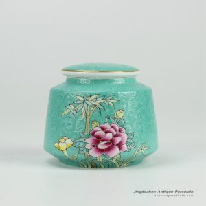 RYMY19-B_Splendid peony flower manual needle painting ceramic sundry jar with gold rim
