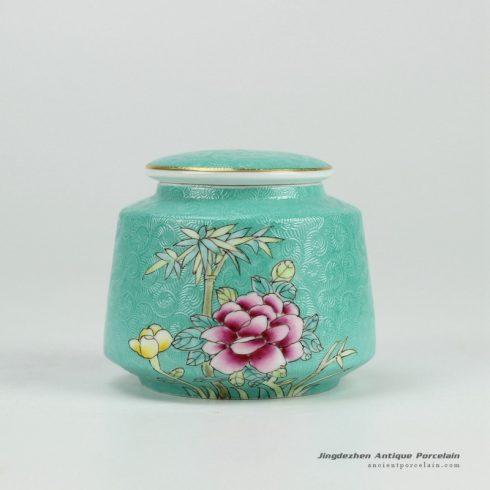 RYMY19-B_Splendid peony flower manual needle painting ceramic sundry jar with gold rim