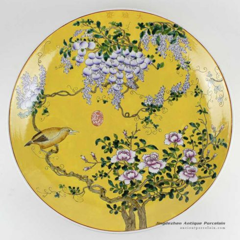 RYRK13_D20″ Yellow floral bird Chinese decor Plate