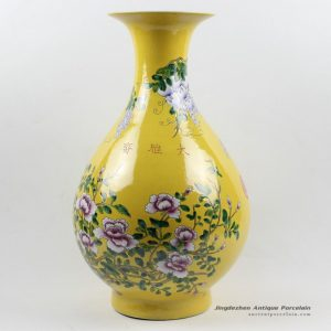 RYRK18_17″ Hand painted ceramic Chinese flower vase