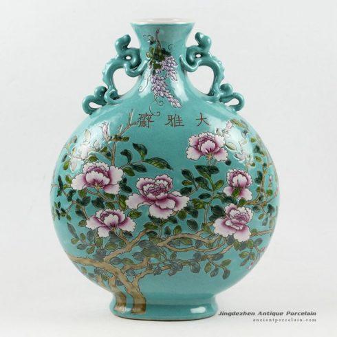 RYRK19_13.4″ Antique Chinese Porcelain Vase Flat moon shape with handle floral design