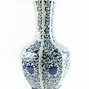 RYTM32_blue and white floral pattern ceramic vase