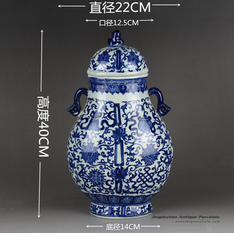 RYTM52_Creative hand paint interlock lotus branch pattern blue white chinaware irregular shape jar